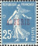 Algerie-variete-rocher