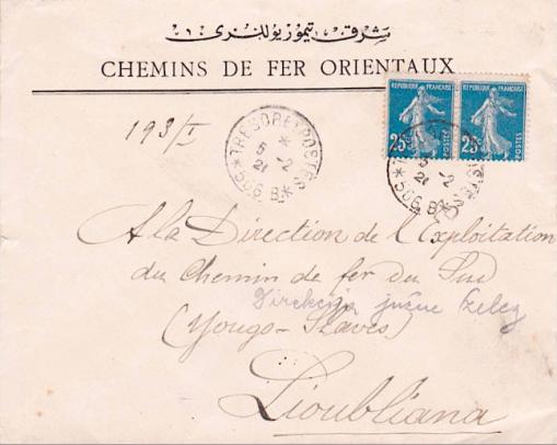 Lettre Orient Lioubliana 1921