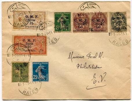 Syrie lettre philatéliste