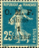 Cilicie-92-unite