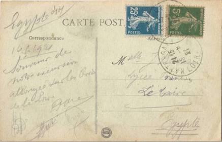 CPE-1921-le-caire