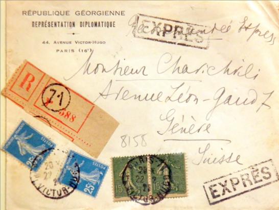 LRE Exprès geneve 1921