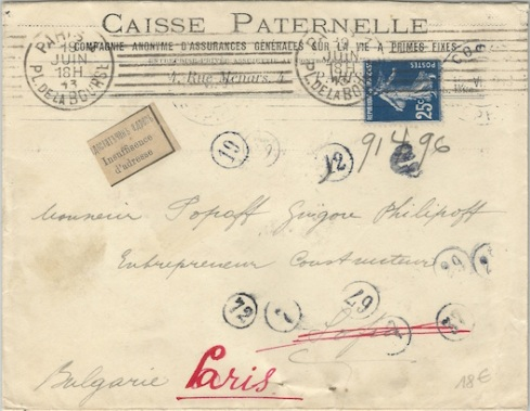 lse-bulgarie-190613