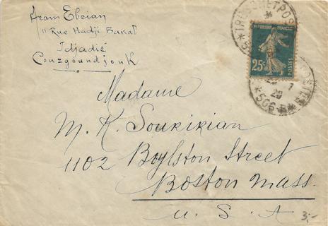 LSE-Constantinople-506B-1920