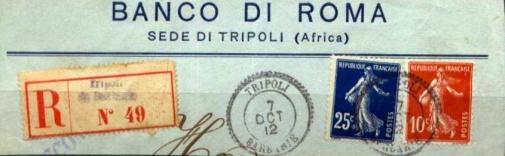 Tripoli Frangment.png