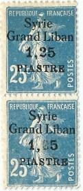 LSE 75 c 1925 entier 2 - copie.jpeg