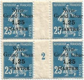 LSE 75 c 1925 entier 2.jpeg