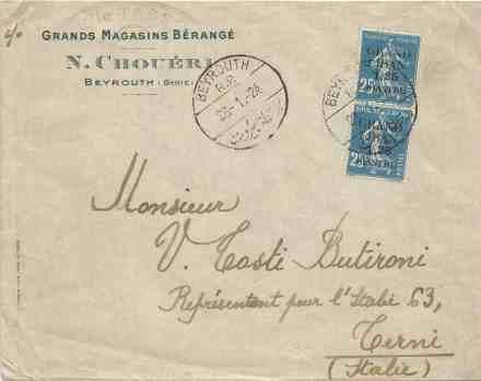 LSE-Liban-1924-26-janvier-2,5pi