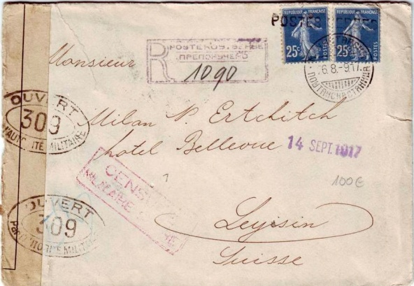 Postes-serbes-à-corfou-RCdé.pn_.png