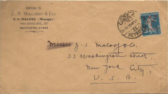 Syrie-LSE-1920-25-novembre-2p