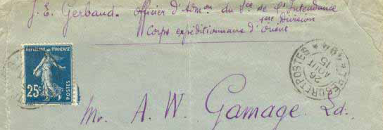 194 fragment 1915