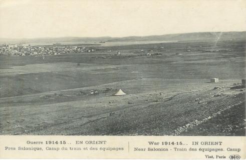 Camp du train salonique