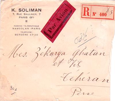 Lettre Recommandée bagdad 1924 Recto