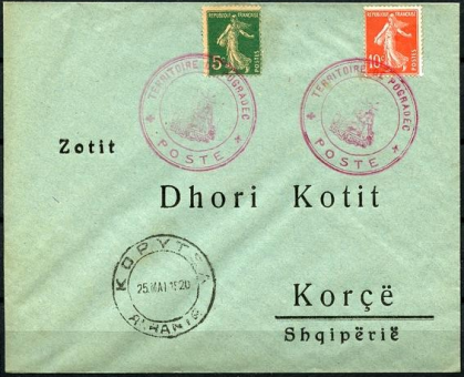 koritza2-26032010